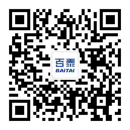 百泰商务微信