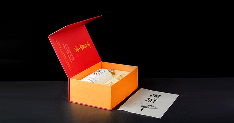 白酒包装盒