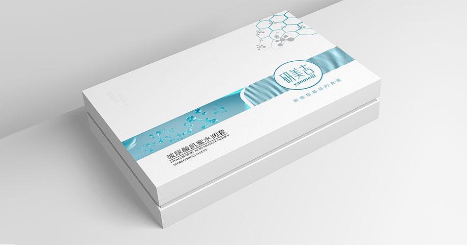 玻尿酸精华包装盒